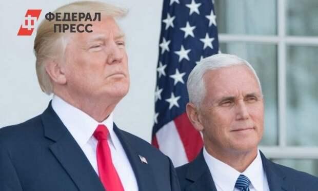 Иван Ургант высмеял предвыборный плакат Дональда Трампа