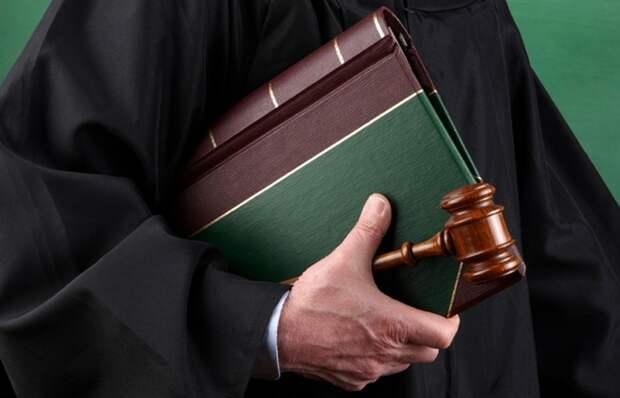 lex dura sed lex / Закон суров, но это Закон.