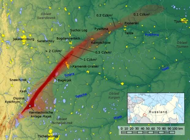 Радиоактивный заповедник на Урале: почему туристы сюда попадут не скоро