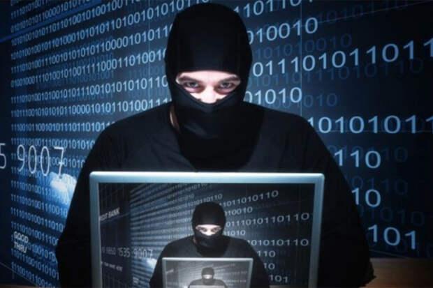 Хакер ЕЭС