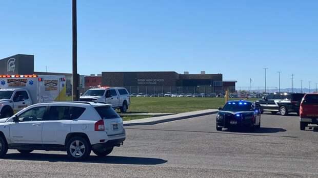 Три человека пострадали в результате стрельбы в американской школе