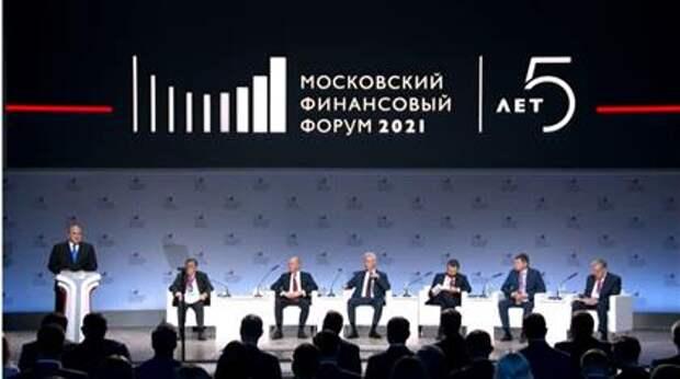 Выступление Михаила Мишустина на МФФ-2021