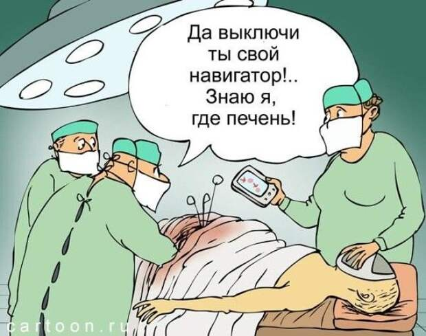 Картинки по запросу врачи юмор Сомнолог