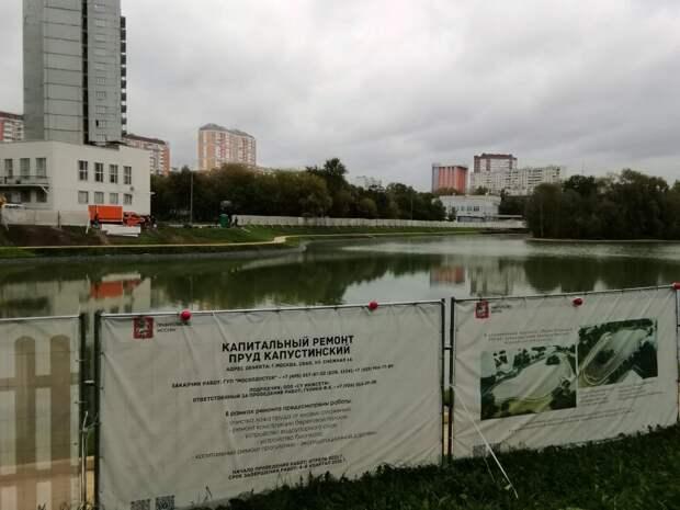 Благоустройство Лазоревых прудов завершится до конца года