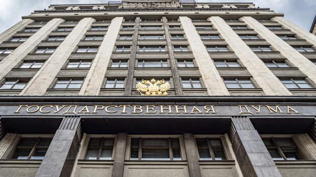 """Не """"элита"""", а позор страны: Юрий Пронько о страхе депутатов перед самым нужным законом"""