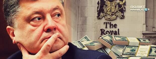Деньги на бочку: Высокий суд Лондона отклонил все возражения Украины по трехмиллилардному российскому иску