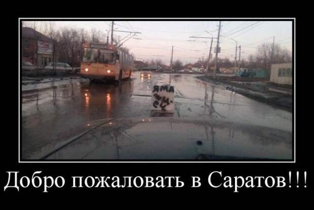 Работы фотоконкурса «Убитые дороги» (15 фото)