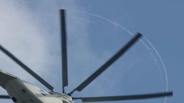 Установлена личность пассажира разбившегося на Камчатке вертолета Ми-2