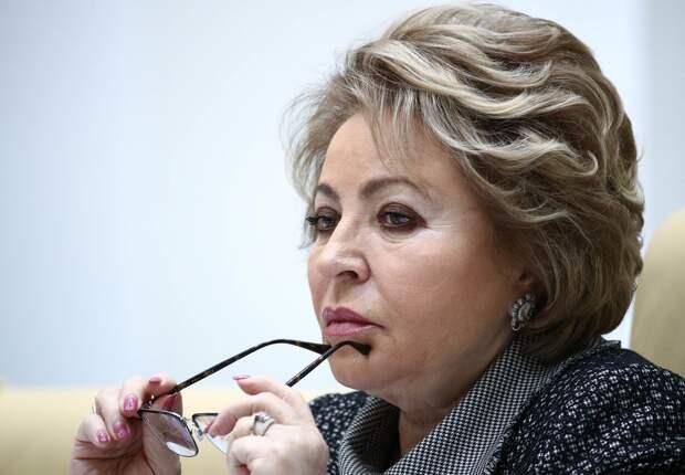 Матвиенко объявила, что Россия «выдержала испытание коронавирусом»