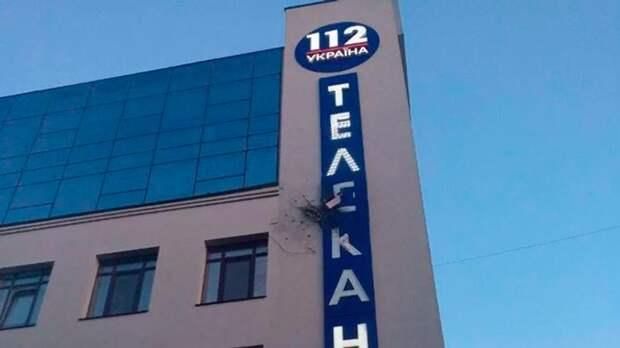 В Киеве обстреляли из гранатомета здание телеканала «112 Украина»