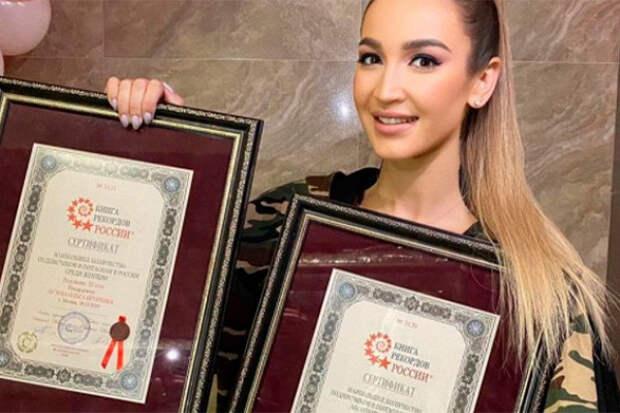 Ольга Бузова попала вКнигу рекордов России