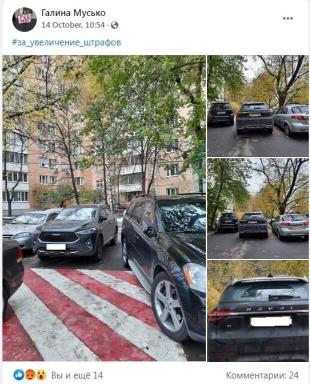 В Алексеевском продолжают бороться с любителями парковки не по правилам