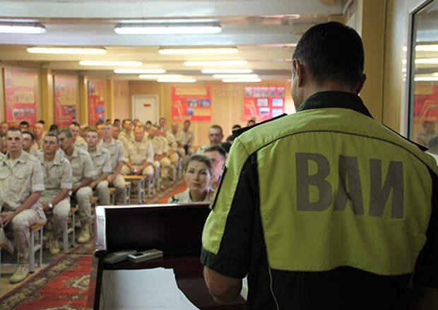Инспекторы ВАИ провели с военнослужащими ЮВО в Абхазии занятия по безопасному вождению