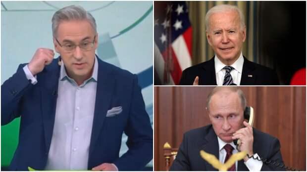 Норкин удивил зрителей осторожным анекдотом о разговоре Путина и Байдена