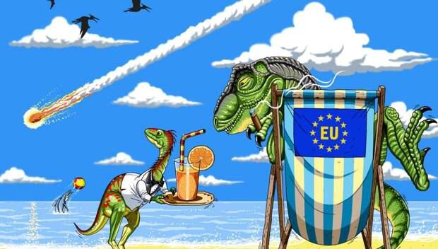 Европейские ценности – риторическая неопределённость