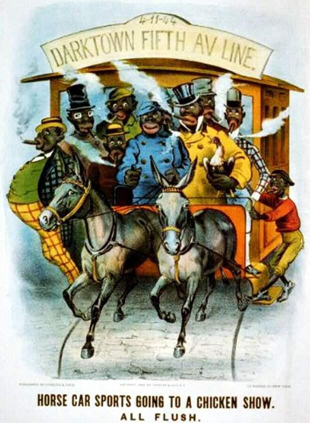 Самоуверенные любители петушиных боев на конном трамвае отправляются к месту их проведения