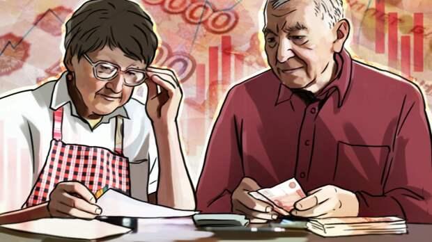 Минтруд России проиндексирует страховые пенсии на 5,9% в 2022 году