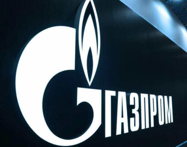 """""""Газпром"""" до 1 сентября разработает стратегию цифровой трансформации компании"""