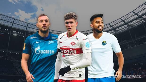 Символическая сборная РПЛ-2020/21. Версия «СЭ»