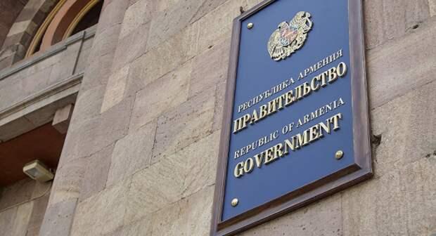 Армения выделит деньги жителям переданных Азербайджану районов Карабаха