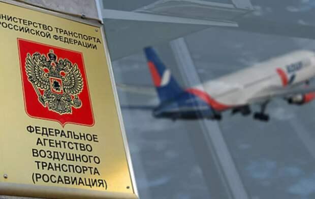 Пассажиропоток авиакомпаний РФ в июне вырос в 3,9 раза в годовом выражении