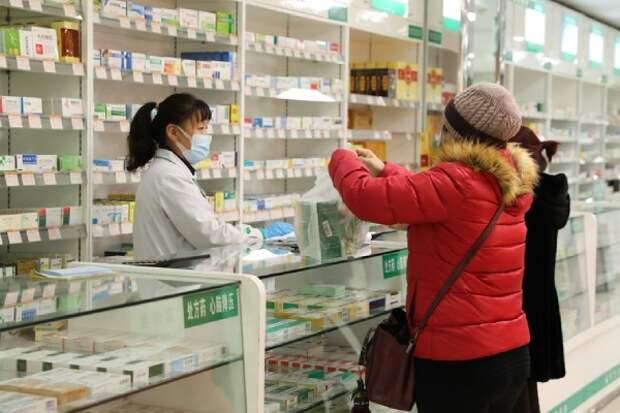 Жителям Китая расширили доступ к лекарствам, охваченным системой медстрахования