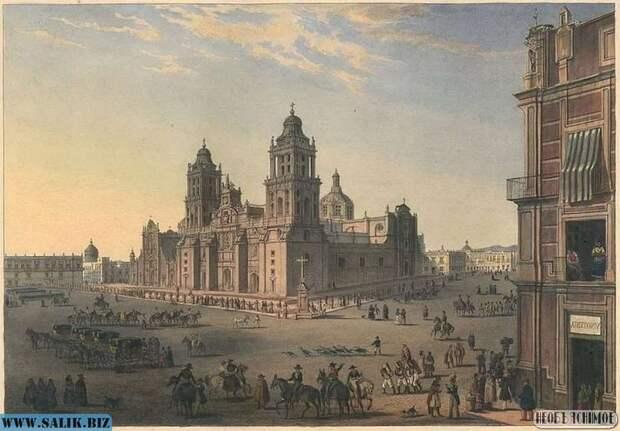 Городская площадь Мехико того времени.