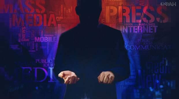 Nexta начала в России информационно-диверсионную операцию
