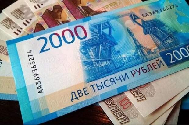 В России установили величину прожиточного минимума
