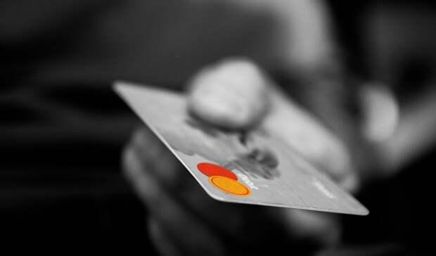 Больше 350млрд руб выдали банки вкредит жителям Ростовской области в2020 году