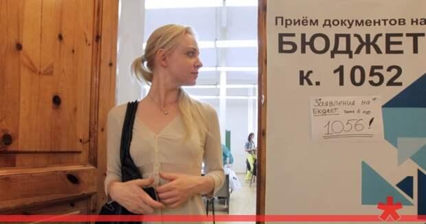 Количество бюджетных мест в российских вузах сократится на четверть
