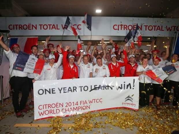 WTCC: Citroen – в чемпионы с первой попытки