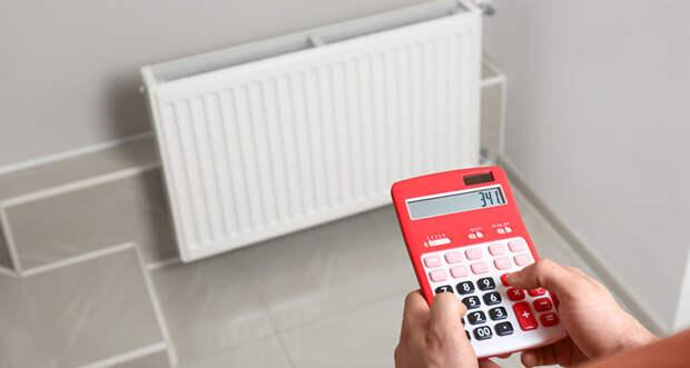 Тарифы на отопление уйдут в прошлое. Как будем платить?