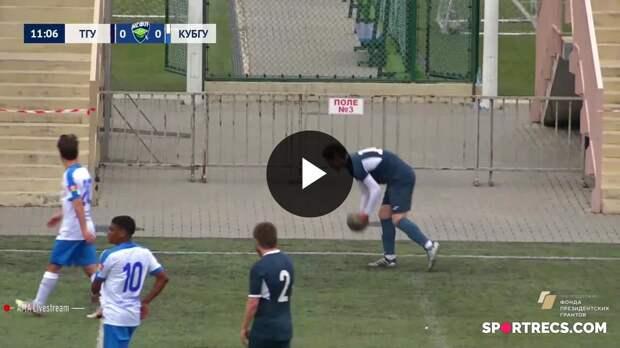 ТГУ (Тамбов) — КубГУ (Краснодар)   Высший дивизион   2021