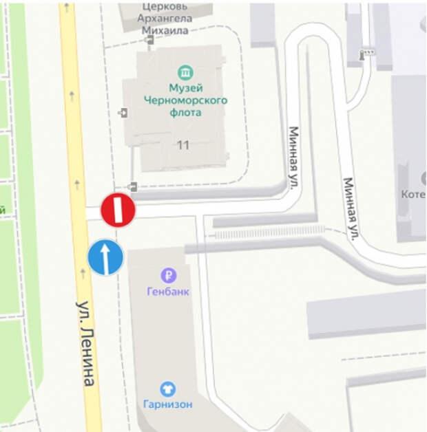 Движение транспорта на нескольких улицах Севастополя ограничат