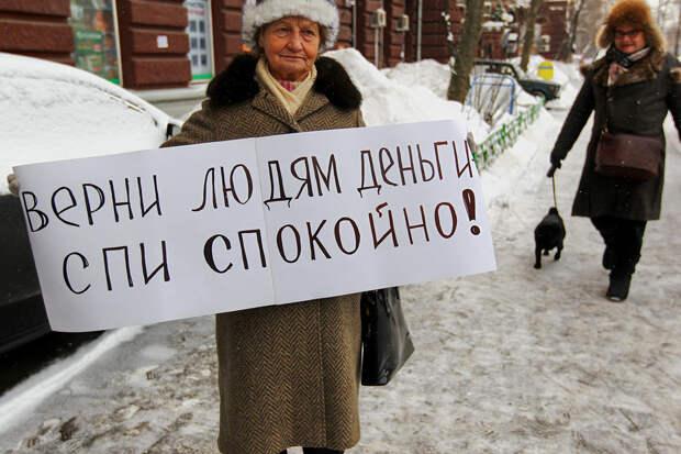 «МММ»: Как Мавроди провернул самую большую махинацию современной России