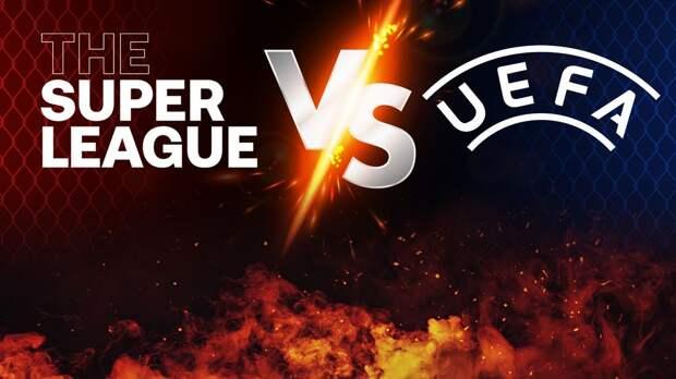 12 клубов создали Суперлигу. УЕФА грозил забанить их в чемпионатах и может остановить ЛЧ