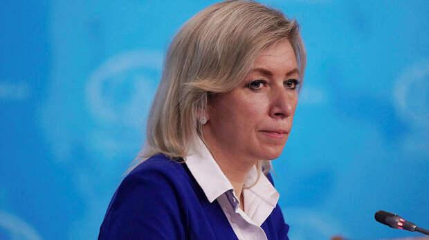 МИД РФ опроверг вину России в кибератаке на Шведский спортивный союз