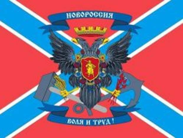 Новость на Newsland: Феномен Новороссии