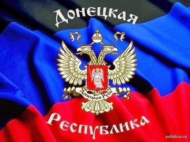 Власти ДНР объявили значительное повышение пенсий и зарплат медиков