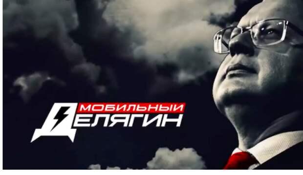 """""""На службе у спекулянтов"""": Правительство Медведева обрекло страну на чудовищную нищету - Делягин"""