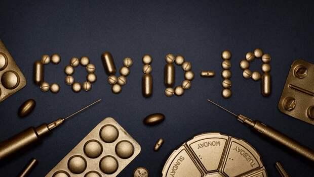 Предельные цены на 268 препаратов от COVID-19 прорабатывают в Казахстане