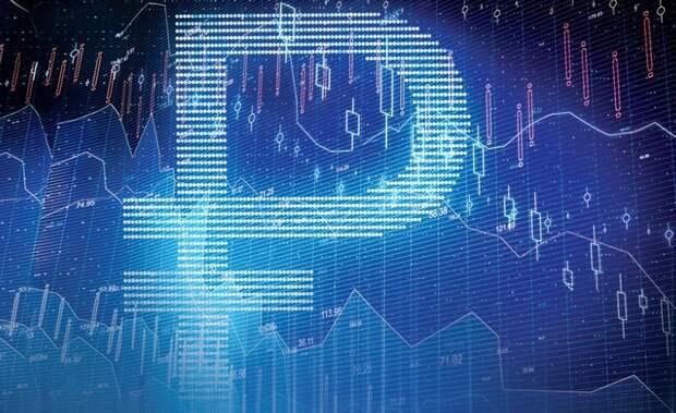 Центробанк задумал ввести в обращение цифровые рубли