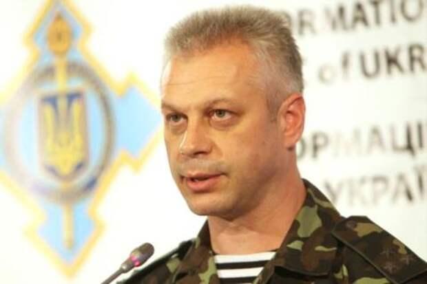 СНБО Украины предсказал «полную победу» над ополченцами к зиме