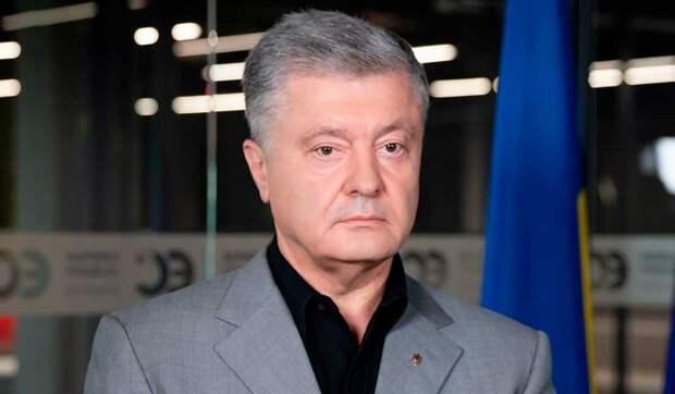 Порошенко ответил на угрозы Зеленского: Это уже агония