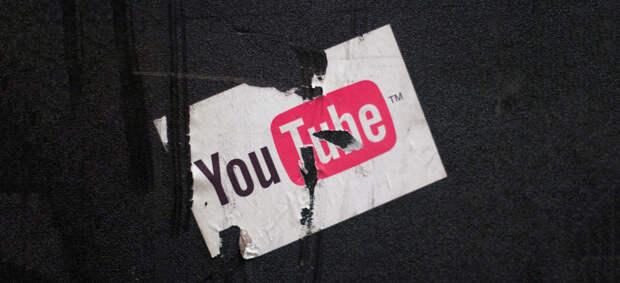 ФАС возбудила дело против Google из-за «доминирующего положения» YouTube