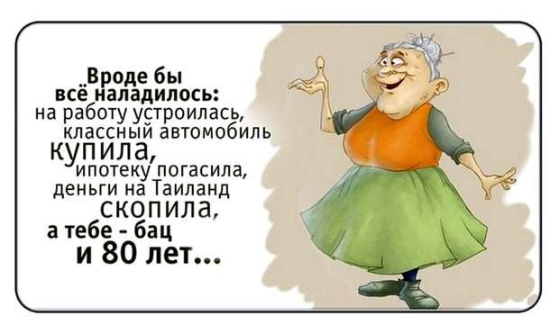 Просто анекдоты от Михалыча!