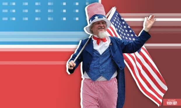 Каким будет конец «исторического лидерства» США?