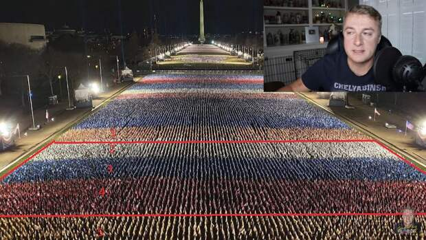 Гигантский флаг России образовался из флагов США для инаугурации Байдена