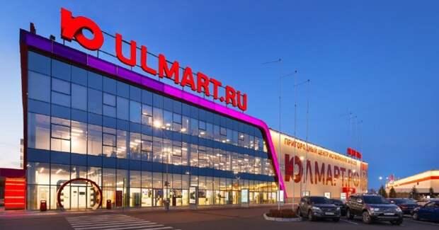 Долги «Юлмарта» планируют погасить за счет продажи брендов